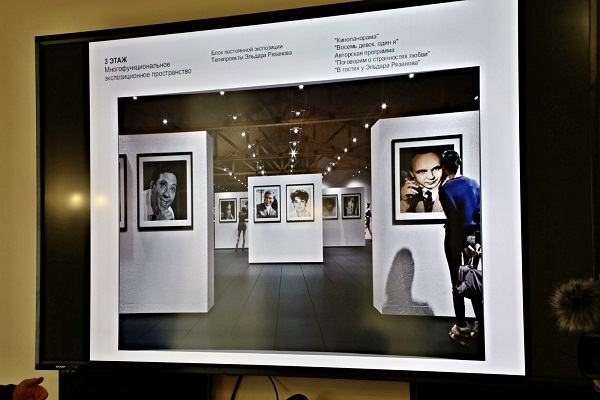 Музей Эльдара Рязанова откроется в Самаре 19 мая