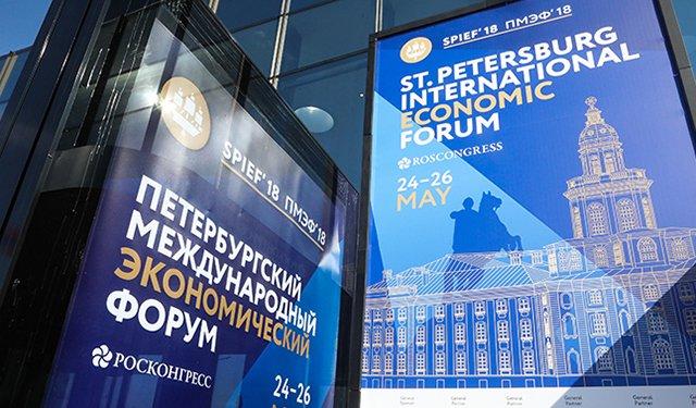 «Алмаз-Антей» привлечет партнеров для реализации гражданских проектов на ПМЭФ-2018