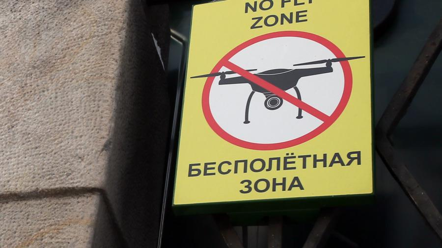 В Казани на период ЧМ-2018 вводится запрет на на полеты беспилотников