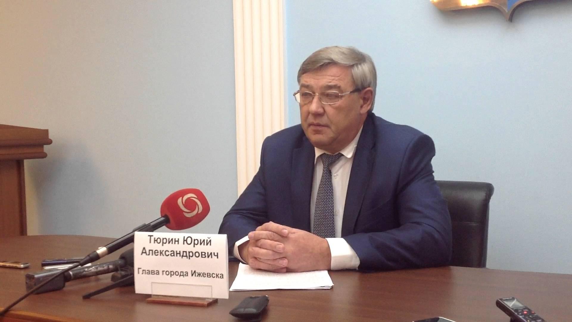 Глава Ижевска подал в отставку