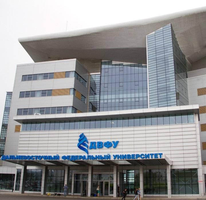 «Алмаз-Антей» и Дальневосточный федеральный университет договорились об индустриальном партнерстве
