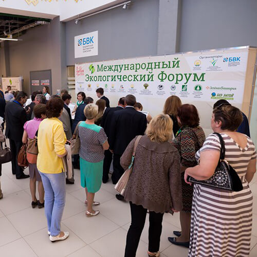Международный экологический форум открылся в Уфе