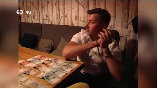 В Самаре за взятки задержан высокопоставленный сотрудник управления Росгвардии