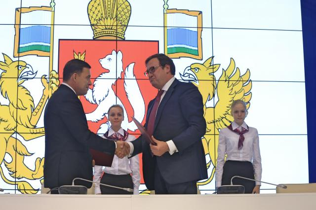 Свердловская область подписала соглашение с Концерном «Алмаз-Антей»