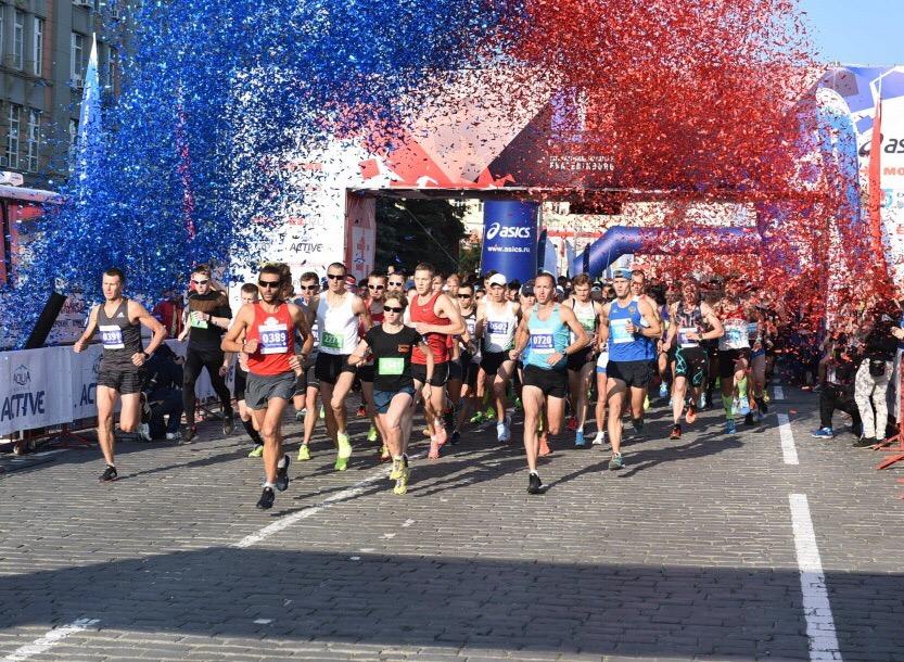 Участниками марафона «Европа — Азия» в Екатеринбурге стали 7 тыс. человек
