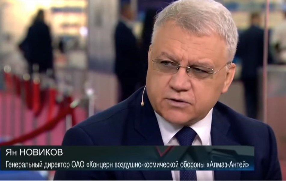 Глава «Алмаз-Антей» рассказал о зенитных ракетных системах будущего на форуме «Армия-2018»