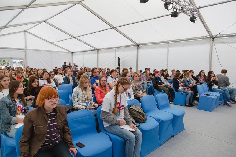 Свыше 1,5 тысяч человек примут участие в Пермском молодежном форуме