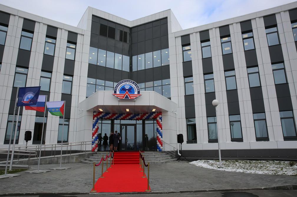 Тюменский центр обслуживания воздушного движения ввел в эксплуатацию Концерн ВКО «Алмаз-Антей»