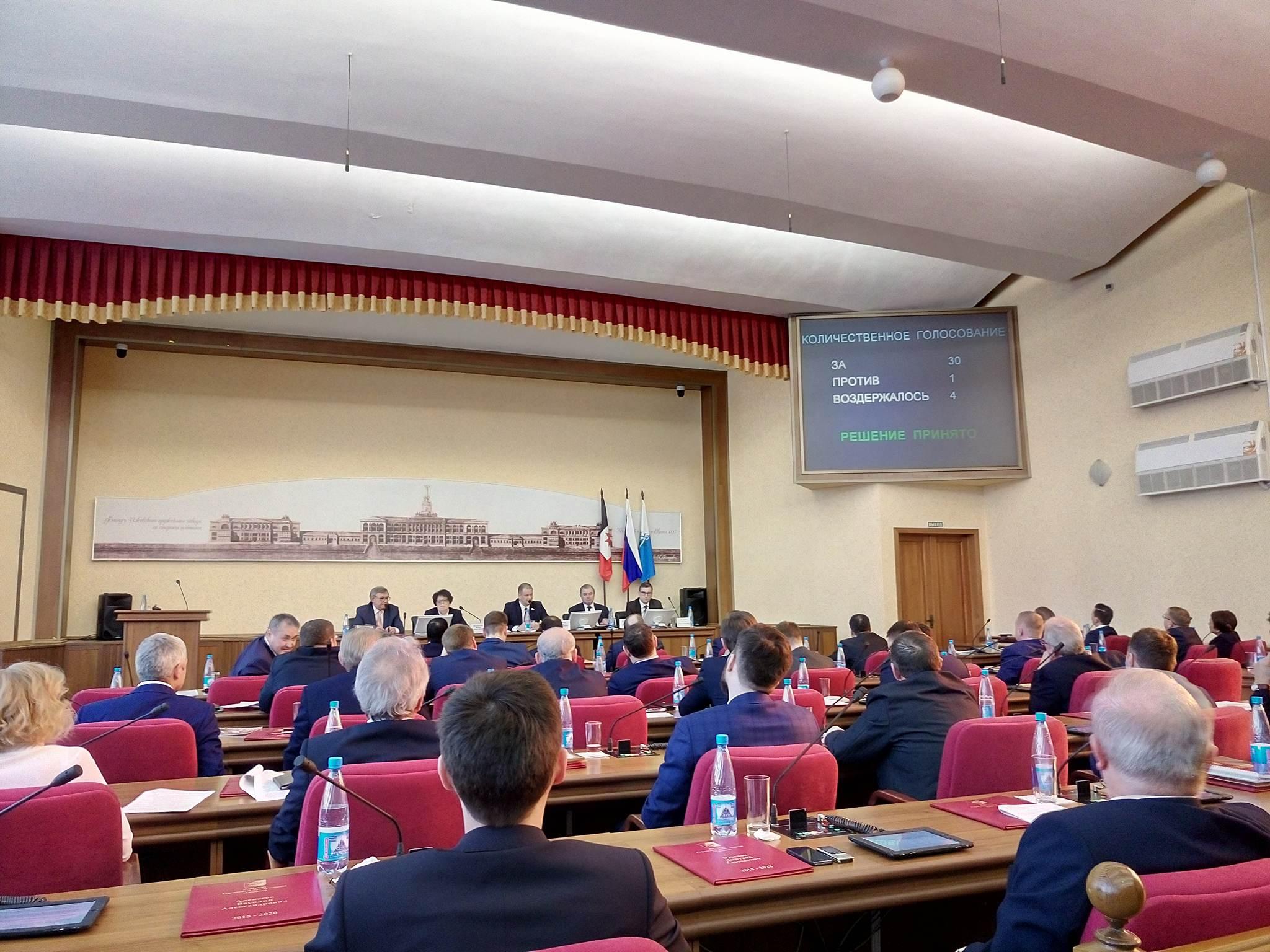 На конкурс по выборам главы Ижевска зарегистрировался 21 человек