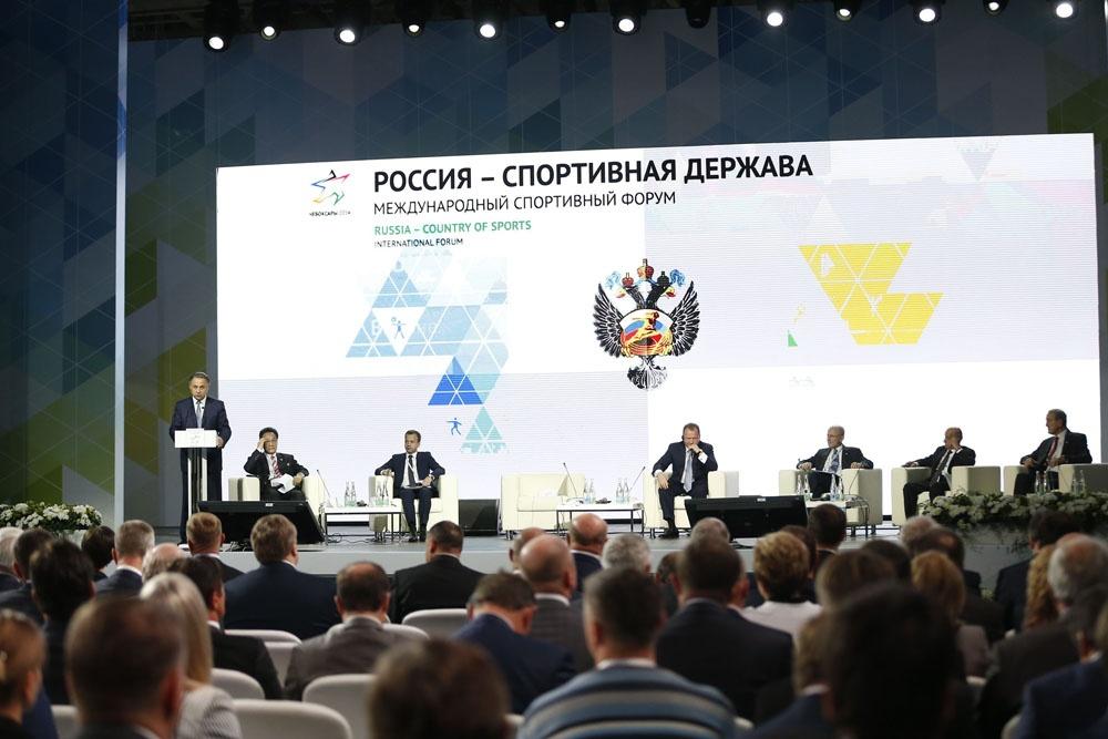 Международный форум «Россия — спортивная держава» пройдет в Ульяновске в октябре