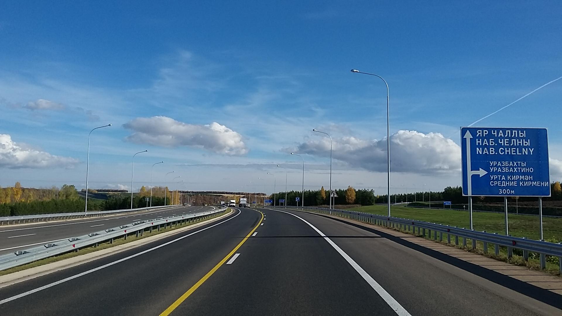 Трассу М-7 «Волга» на участке Казань — Набережные Челны расширили до 4 полос