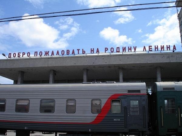 Ульяновский губернатор предлагает присвоить городскому вокзалу имя Ленина