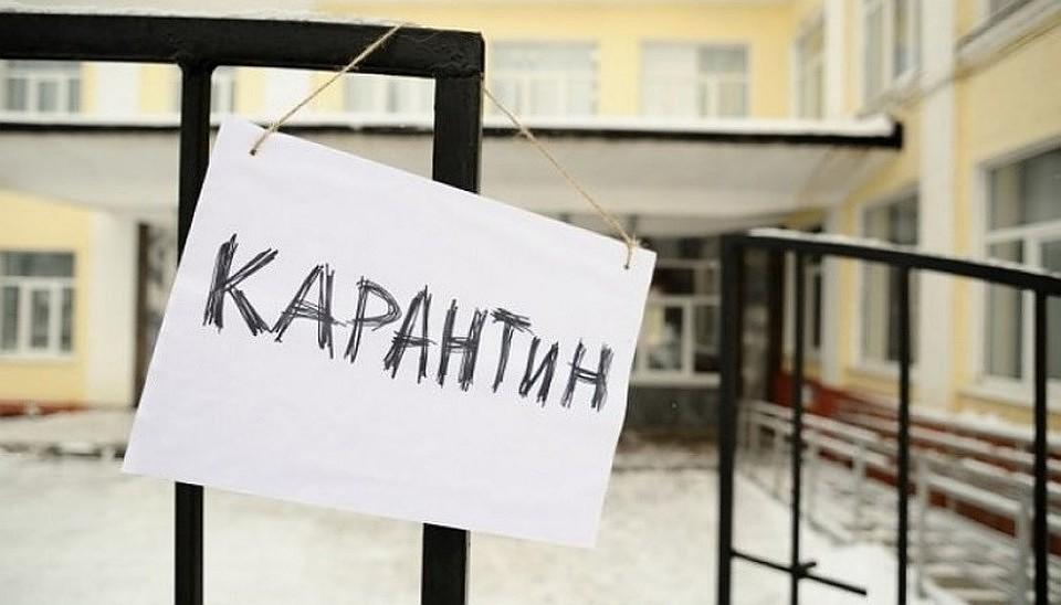 Более 200 классов закрыты в Свердловских школах из-за COVID-19
