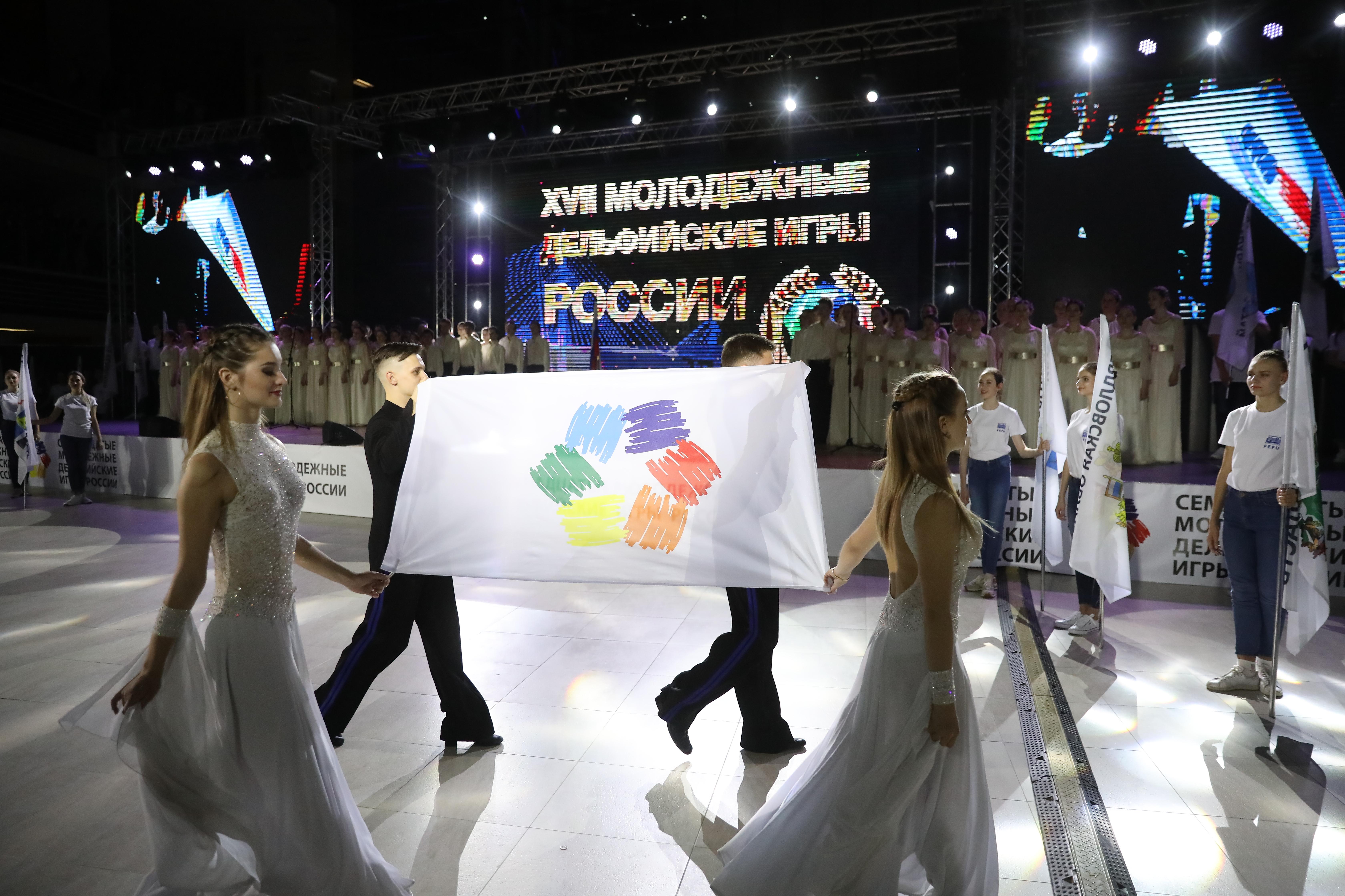 Пермь примет финал Дельфийских игр в 2021 году