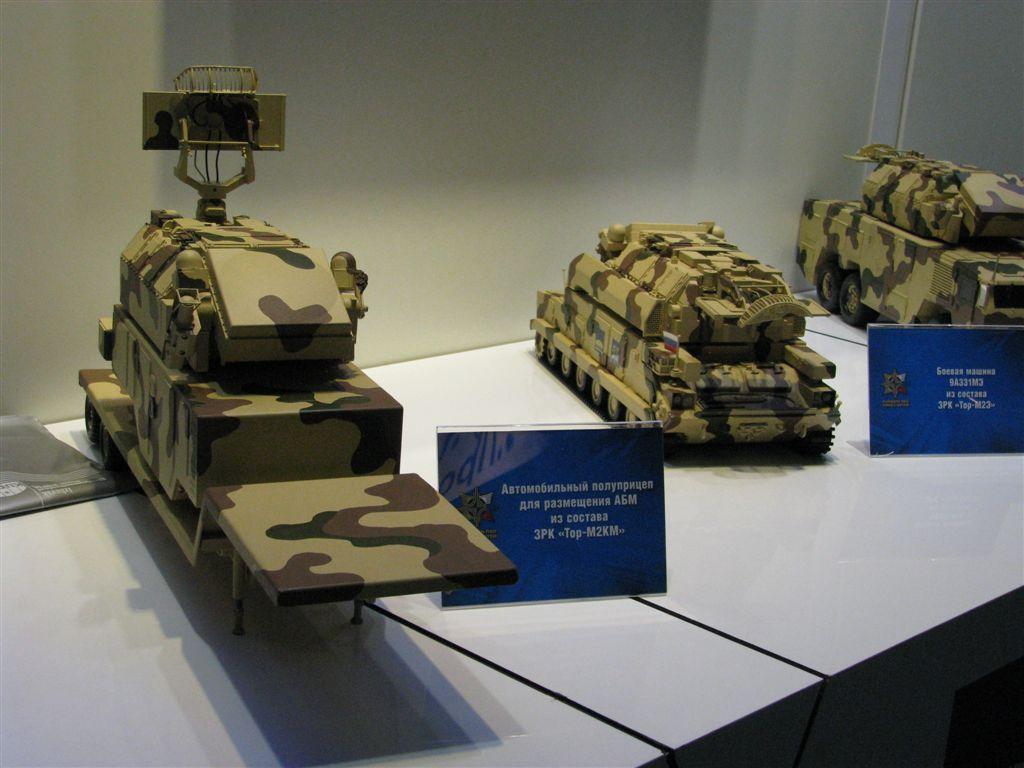 На оборонной выставке IDEF-2019 представил свою продукцию Ижевский завод «Купол»