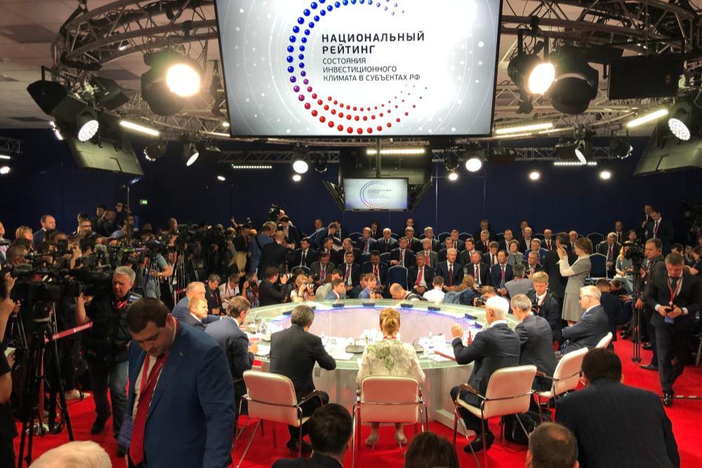 Самарская область заняла 24-е место в рейтинге инвестклимата регионов