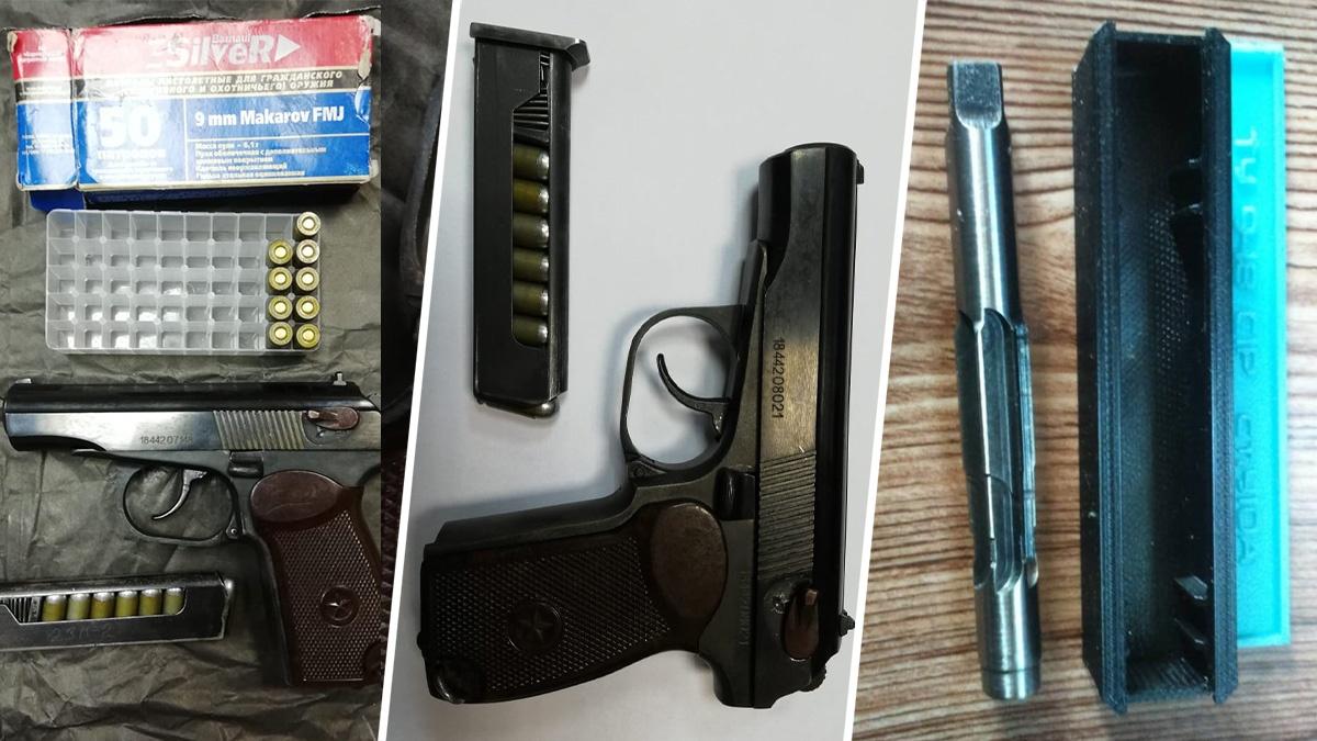 В Самаре ликвидирована мастерская по переделке оружия