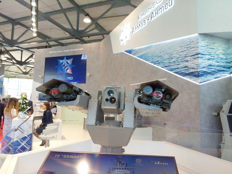 «Алмаз-Антей» покажет на военно-морском салоне в Петербурге средства ПВО морского базирования
