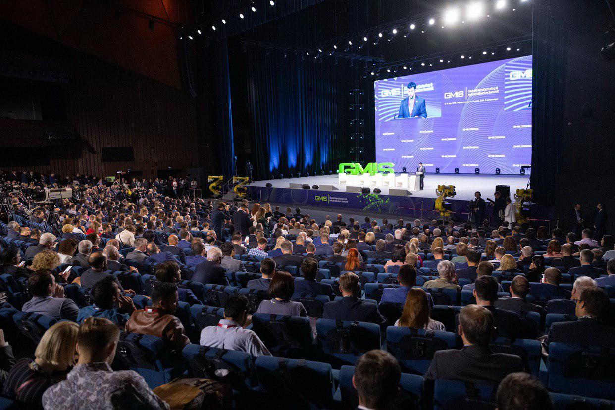 Саммит GMIS открылся в Екатеринбурге