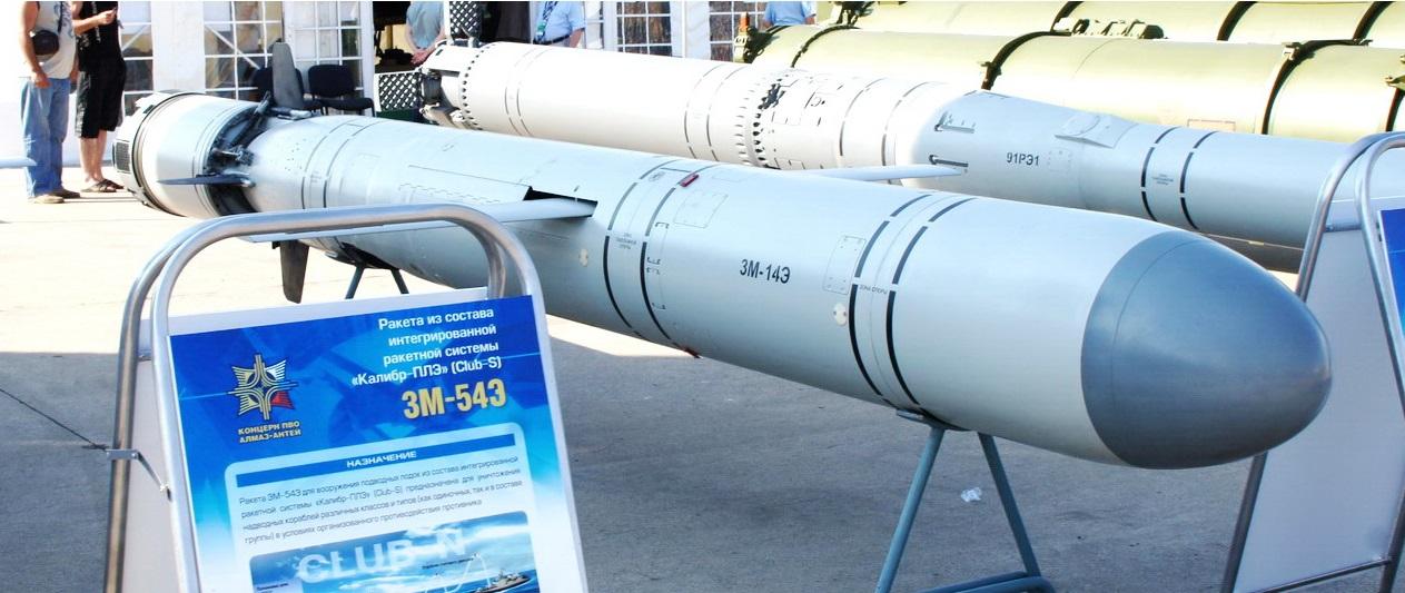 На авиасалоне МАКС-2019 покажут экспортные версии крылатых ракет «Калибр»