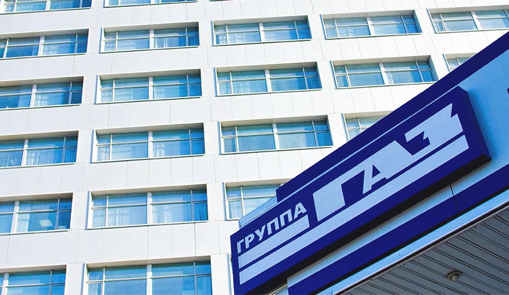 «ГАЗ» может перейти на четырехдневную неделю и снизить зарплаты из-за санкций