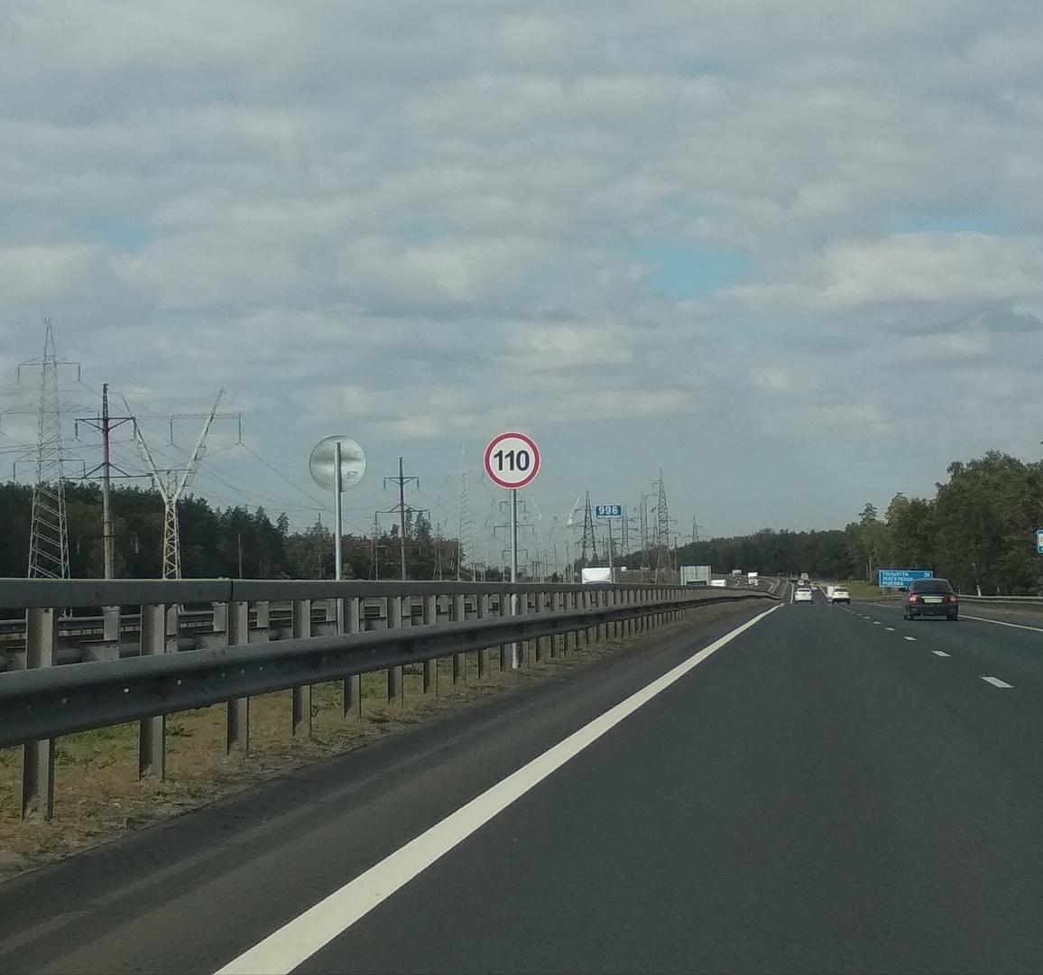 На участке федеральной трассы М-5 «Урал» увеличат скоростной режим