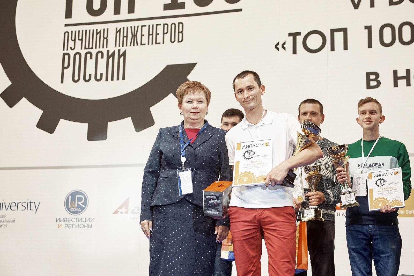 Специалисты ИЭМЗ «Купол» приняли участие во Всероссийском конкурсе инженеров