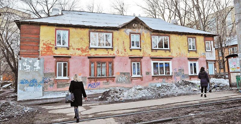 Самарская область в 2025г планирует завершить расселение аварийного жилья
