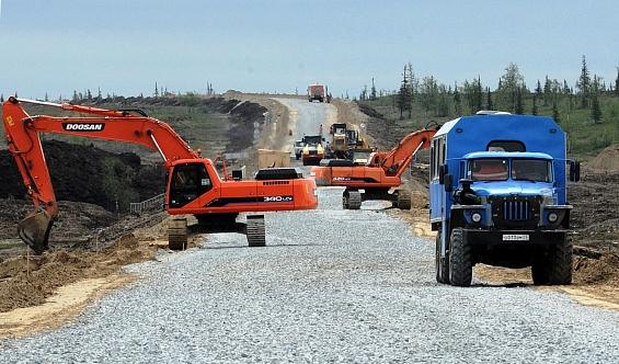 Текущий год на Ямале объявлен Годом дорог