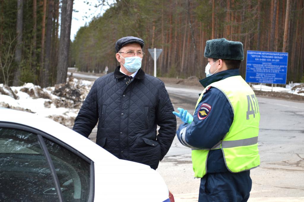 Режим самоизоляции в Пермском крае продлен до 8 июня