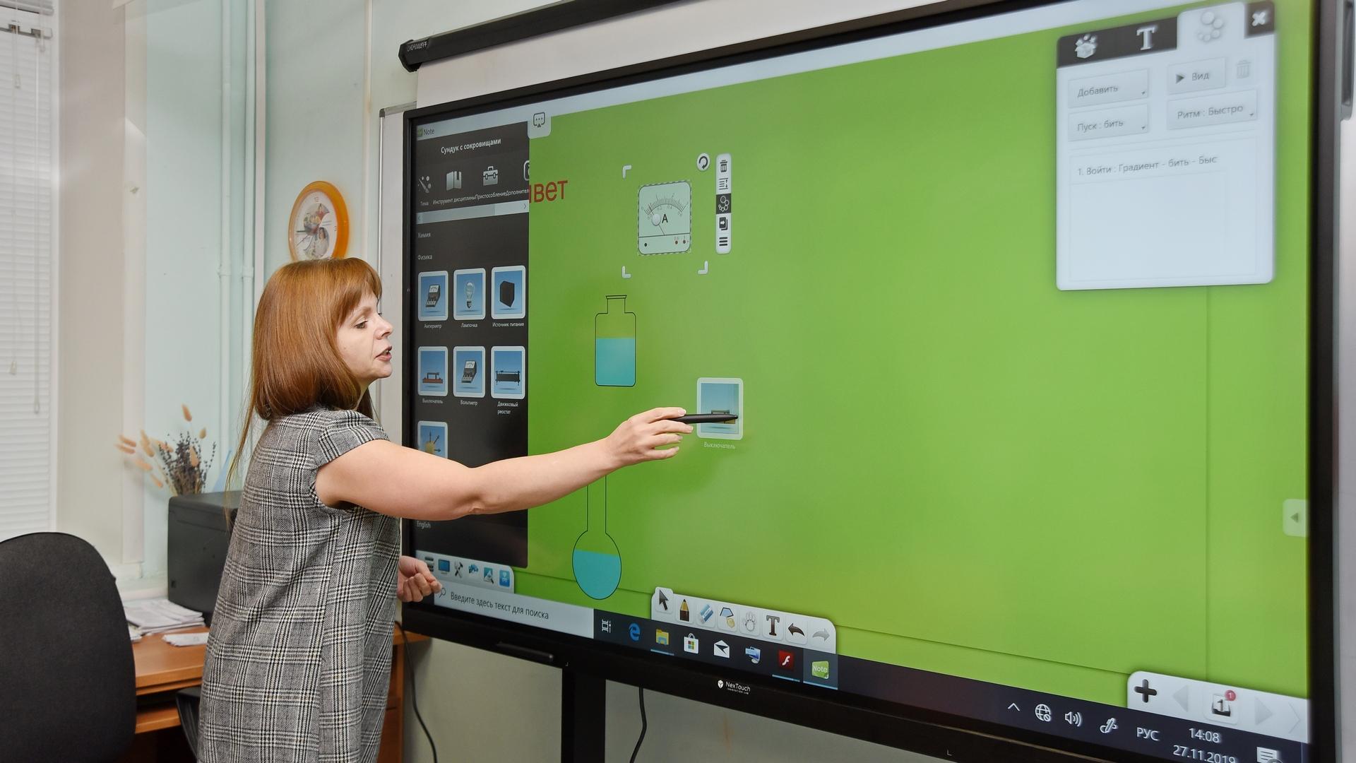 Более сотни школ и техникумов Кировской области получат цифровое оборудование