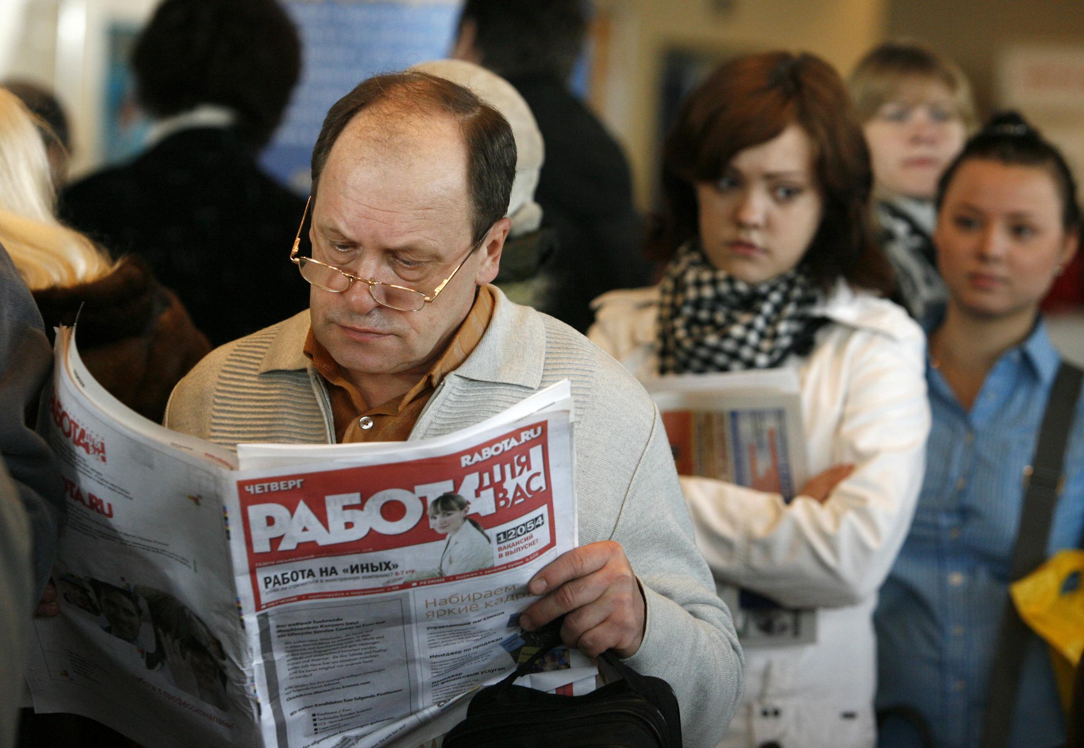 Число безработных свердловчан к концу года может достигнуть 130 тысяч