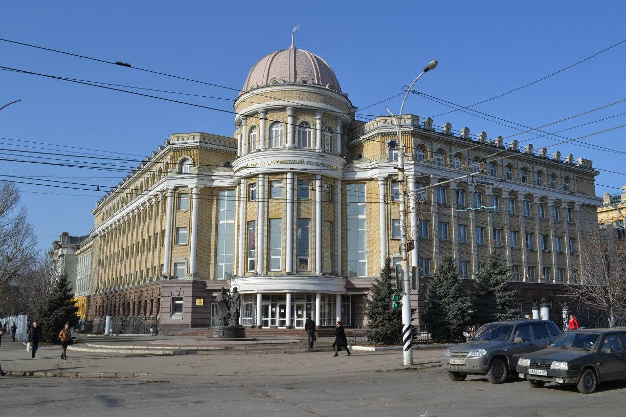 Саратовский университет вошел в мировой топ-800 вузов