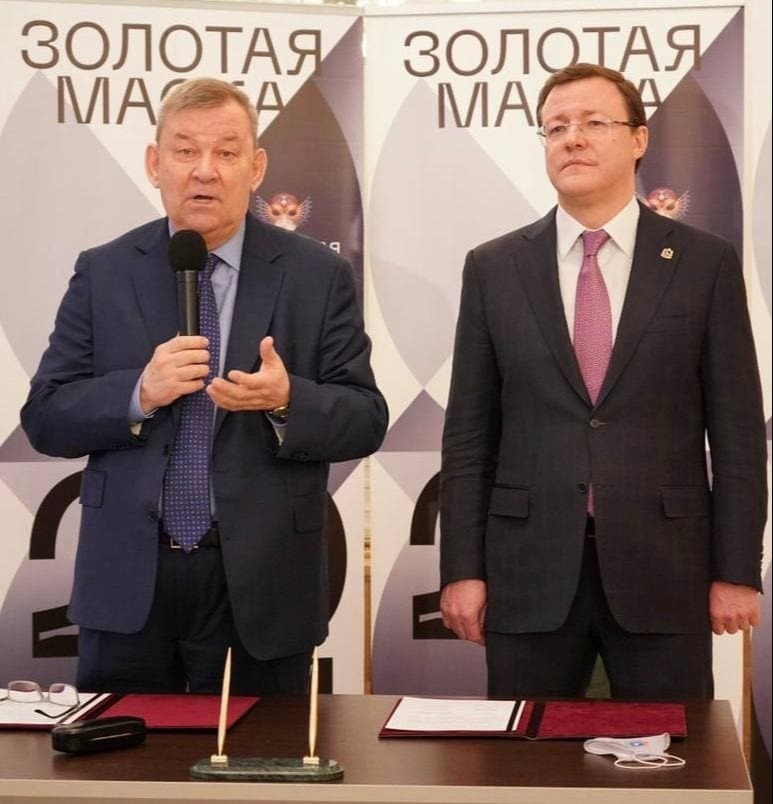Правительство Самарской области и Большой театр заключили соглашение о сотрудничестве