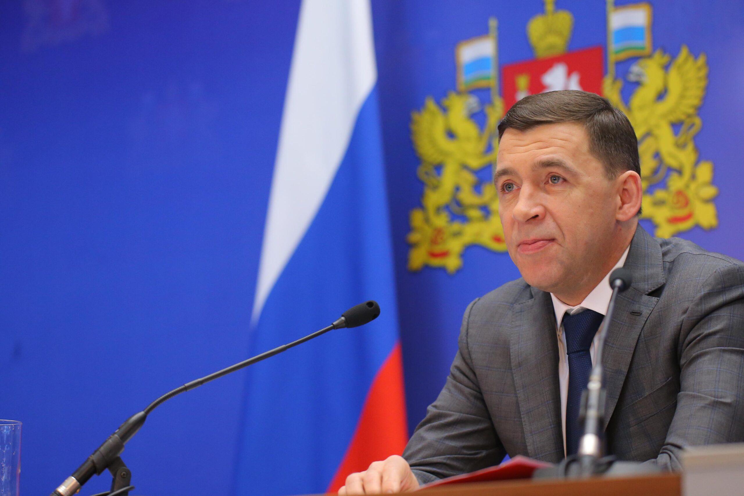 Министерство цифрового развития и связи создадут в Свердловской области