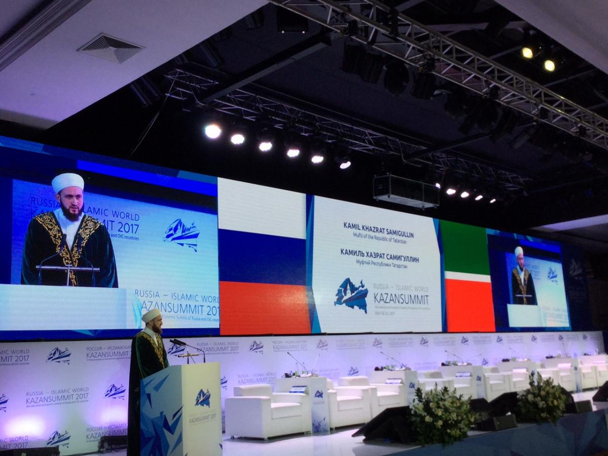 Международный экономический форум Kazansummit-2021 открылся в Татарстане